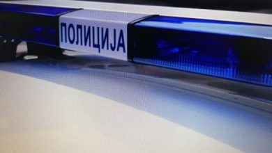 Photo of Žrtva nasilja u Kragujevcu biće u utorka zajedno sahranjena sa svojim suprugom