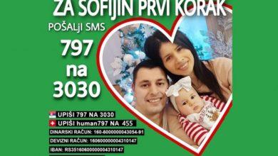 Photo of Za Sofijin prvi korak ,Srbijo pomozi