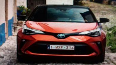 Photo of Promocija Toyota C-HR 1.8 Hybrid Active, zašto se isplati i zašto ne